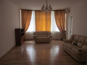 Квартира Леси Украинки бульв., 30б, Киев, R-29110 - Фото 16