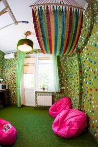 Офис, Кривоноса Максима, Киев, R-16810 - Фото 6