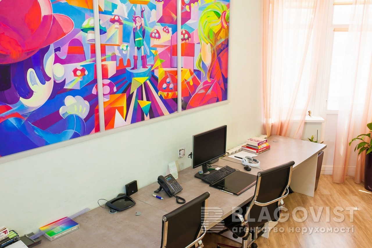Офис, Кривоноса Максима, Киев, R-16810 - Фото 5