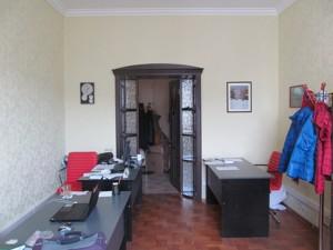 Нежилое помещение, Большая Васильковская, Киев, A-105258 - Фото 6