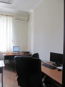 Нежилое помещение, Большая Васильковская, Киев, A-105258 - Фото 5