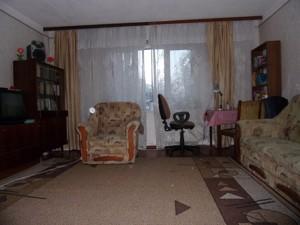 Нежилое помещение, Ивашкевича Ярослава, Киев, Z-266167 - Фото 4