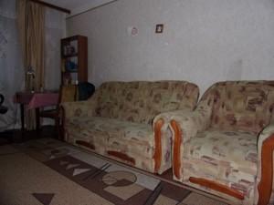 Нежитлове приміщення, Івашкевича Я., Київ, Z-266167 - Фото 5