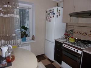 Нежилое помещение, Ивашкевича Ярослава, Киев, Z-266167 - Фото 12