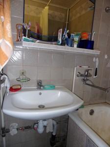 Нежилое помещение, Ивашкевича Ярослава, Киев, Z-266167 - Фото 15