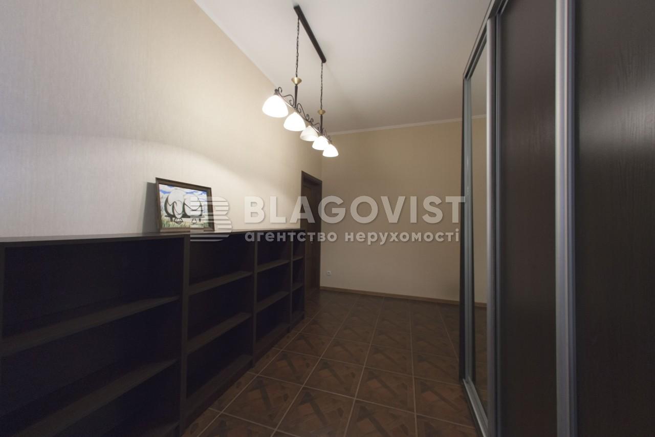 Квартира F-39764, Панаса Мирного, 17, Киев - Фото 17