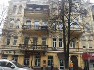 Квартира H-7249, Андреевская, 9, Киев - Фото 6