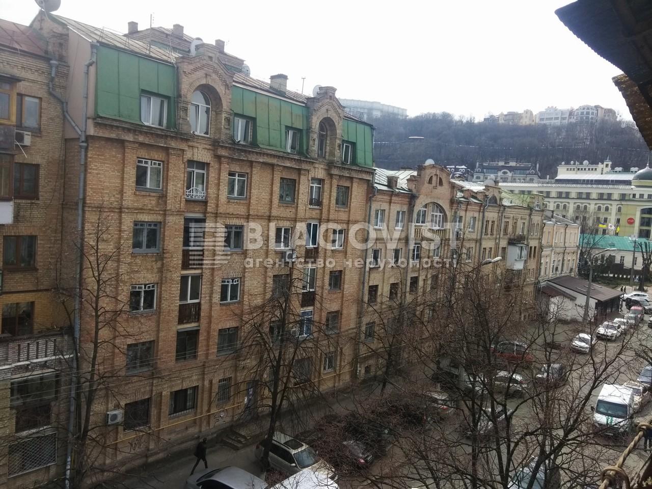 Квартира H-7249, Андреевская, 9, Киев - Фото 5