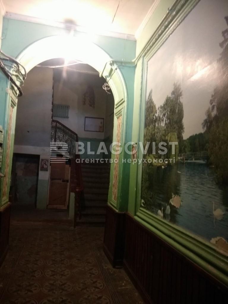 Квартира H-7249, Андреевская, 9, Киев - Фото 7