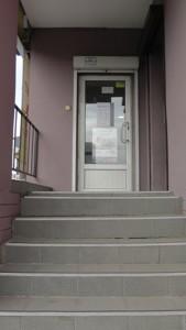 Магазин, Героев Сталинграда просп., Киев, R-16859 - Фото3