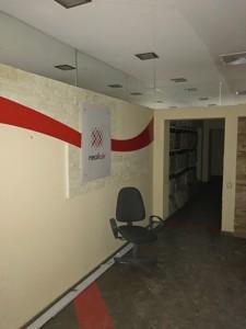 Офіс, Сурікова, Київ, R-13510 - Фото 6