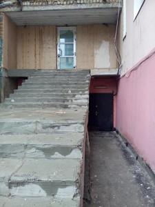 Офіс, Сурікова, Київ, R-13510 - Фото 8