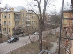 Квартира Победы просп., 37в, Киев, R-16282 - Фото 20