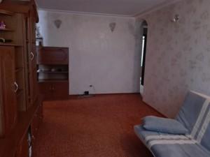 Квартира Доброхотова Академика, 4, Киев, F-17393 - Фото2
