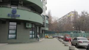 Офис, Механизаторов, Киев, F-39797 - Фото3