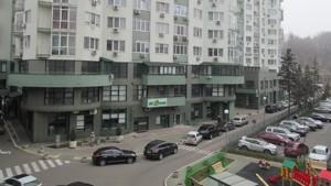 Офис, Механизаторов, Киев, F-39797 - Фото 5