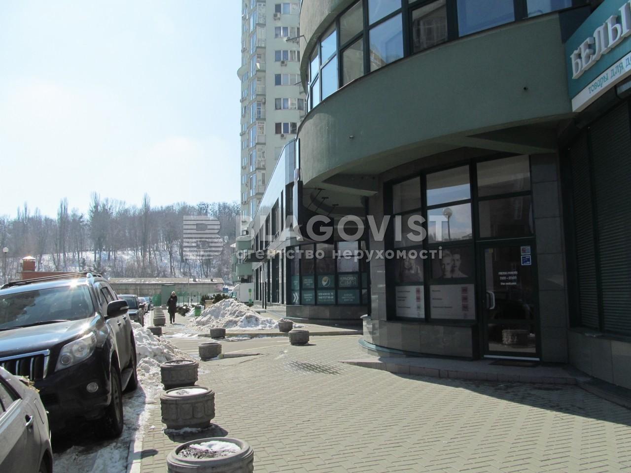 Офис, F-39797, Механизаторов, Киев - Фото 10