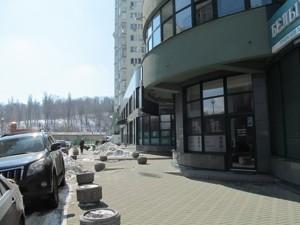 Офис, Механизаторов, Киев, F-39797 - Фото 8