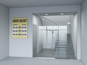 Офис, Антоновича (Горького), Киев, P-23673 - Фото 12