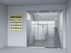 Офис, Антоновича (Горького), Киев, P-23676 - Фото 12