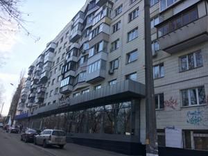 Квартира Голосіївський проспект (40-річчя Жовтня просп.), 82, Київ, Z-500270 - Фото1