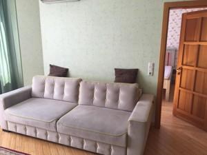 Квартира Бажана Николая просп., 16, Киев, Z-617741 - Фото3