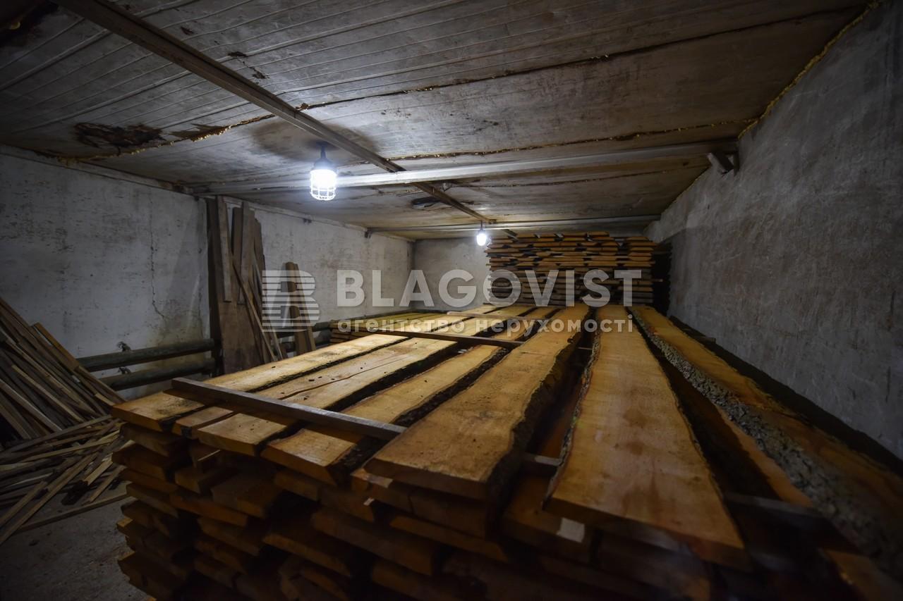 Майновий комплекс, A-108829, Пирятин - Фото 8