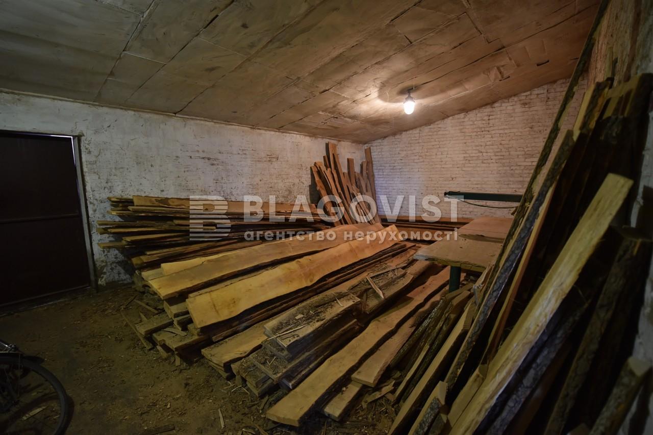 Майновий комплекс, A-108829, Пирятин - Фото 12