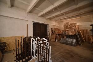 Имущественный комплекс, Пирятин, A-108829 - Фото 22