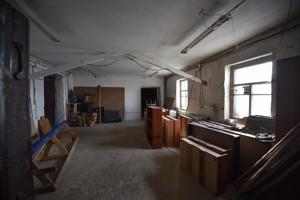 Имущественный комплекс, Пирятин, A-108829 - Фото 32