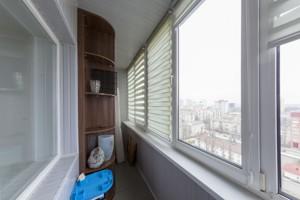 Квартира H-41678, Красноткацкая, 18б, Киев - Фото 20