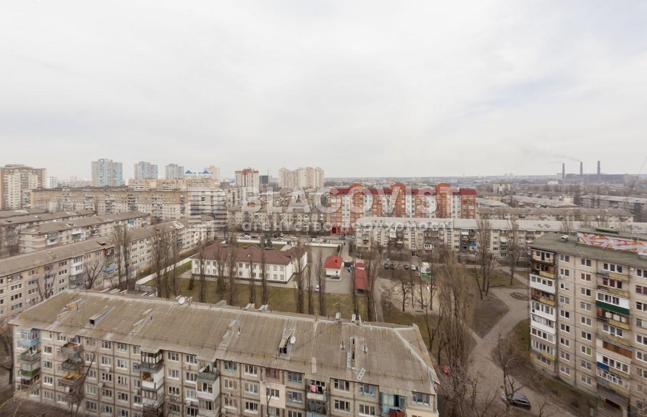 Квартира H-41678, Красноткацкая, 18б, Киев - Фото 25