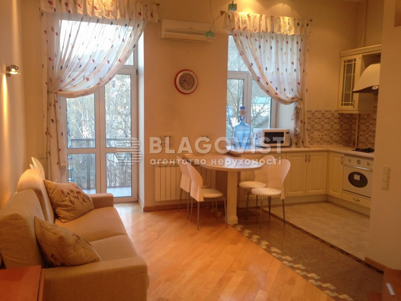 Квартира D-33855, Андріївський узвіз, 3, Київ - Фото 4