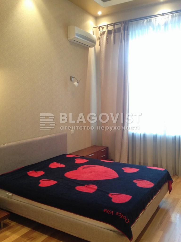 Квартира D-33855, Андріївський узвіз, 3, Київ - Фото 7