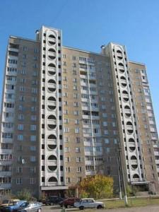 Квартира Стуса Василя (Радгоспна), 5, Київ, P-25699 - Фото1
