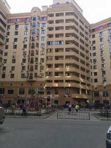 Офис, X-29409, Дмитриевская, Киев - Фото 10