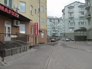 Магазин, Дьяченко, Киев, F-39822 - Фото 4