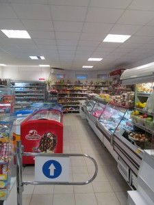 Магазин, Дьяченко, Киев, F-39822 - Фото 5