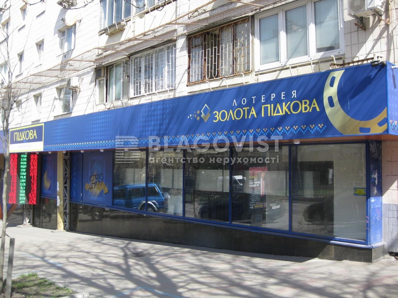 Офіс, C-104866, Лесі Українки бул., Київ - Фото 8
