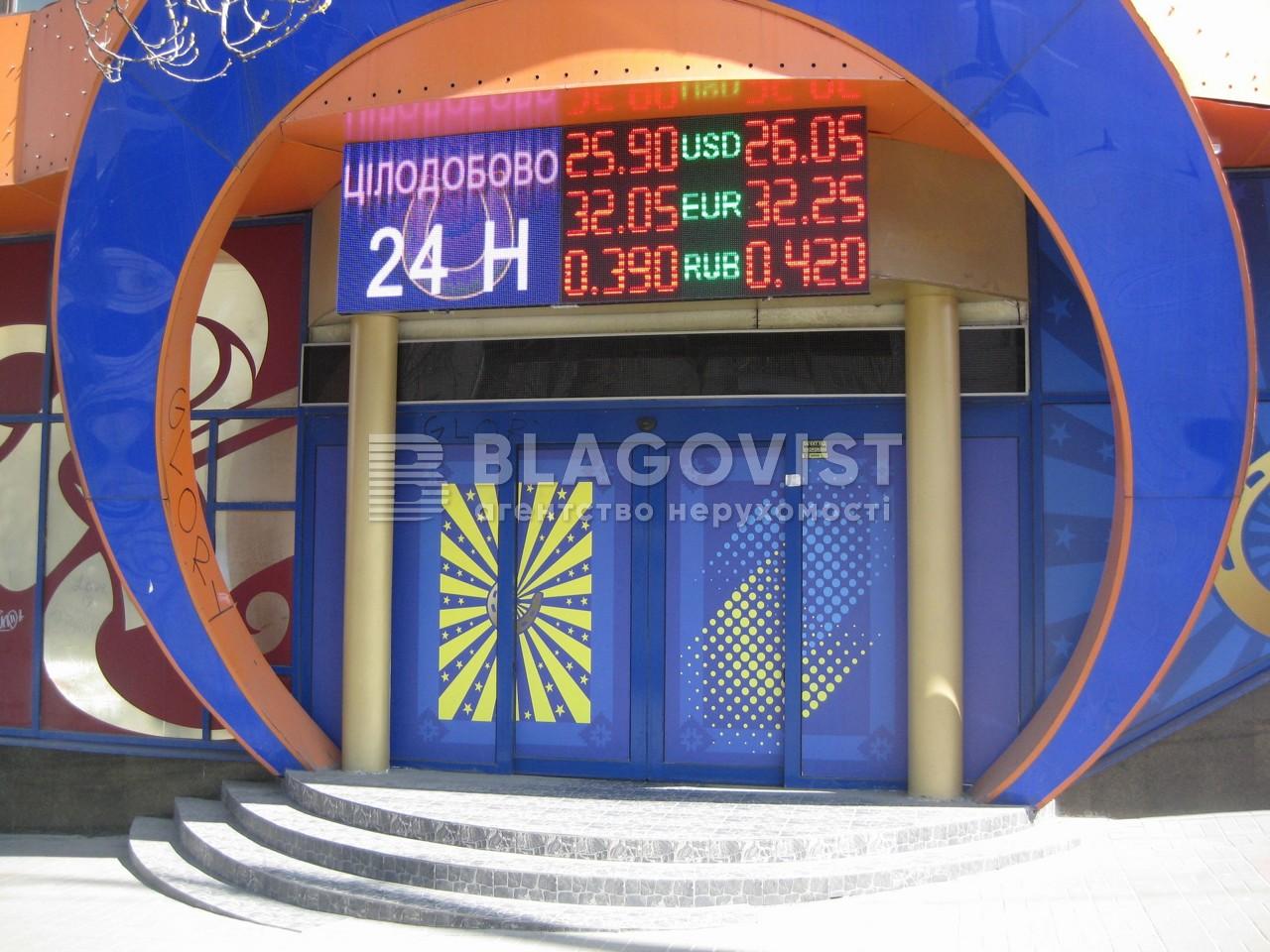 Офіс, C-104866, Лесі Українки бул., Київ - Фото 9