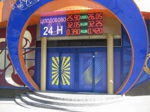 Офіс, Лесі Українки бул., Київ, C-104866 - Фото 8