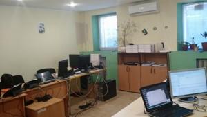 Нежилое помещение, Саксаганского, Киев, Z-1587667 - Фото3