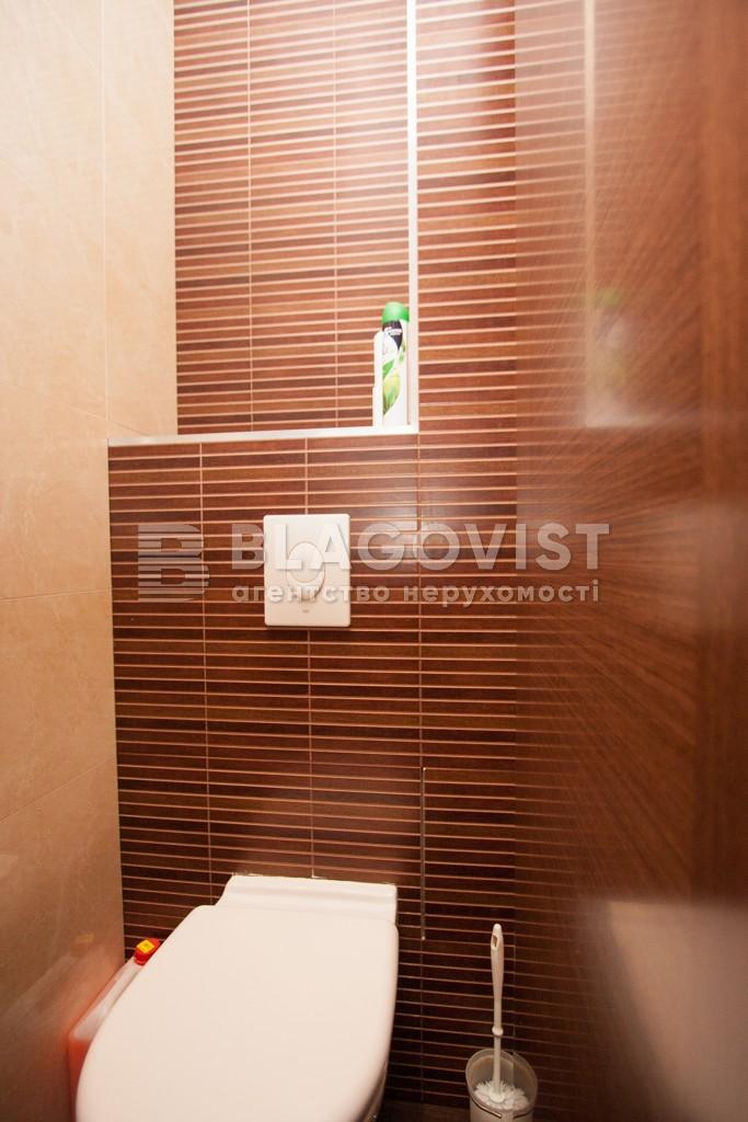Квартира A-108854, Большая Житомирская, 8б, Киев - Фото 8