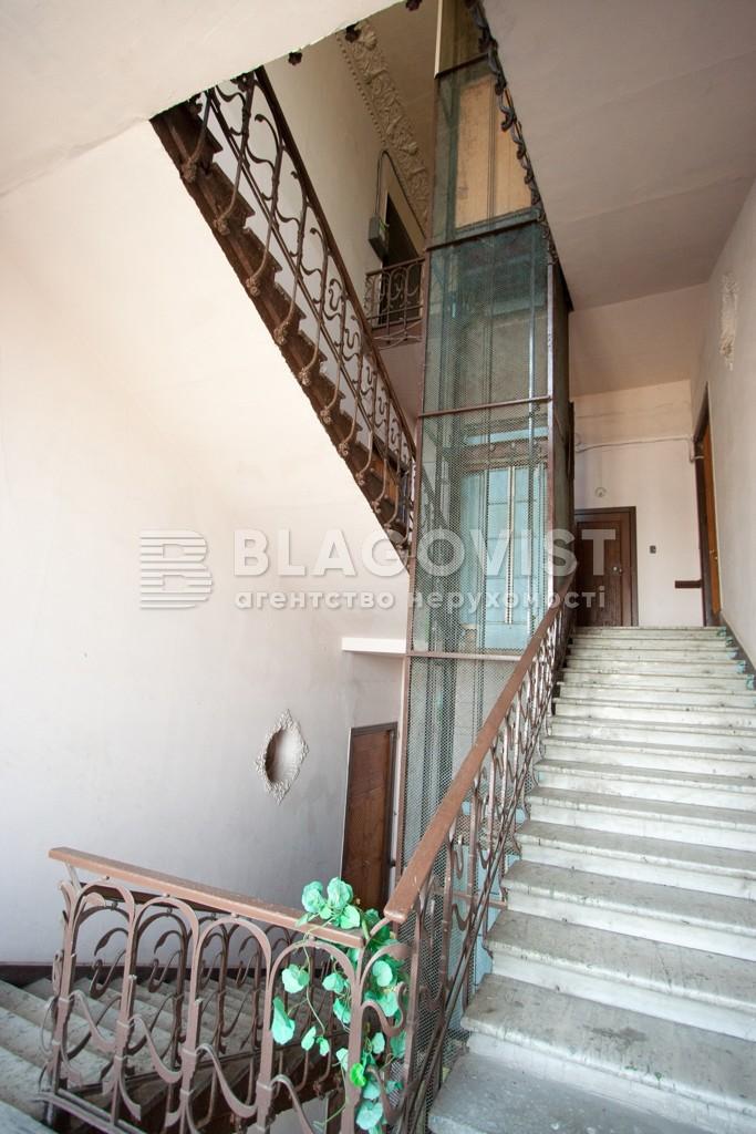 Квартира A-108854, Большая Житомирская, 8б, Киев - Фото 12