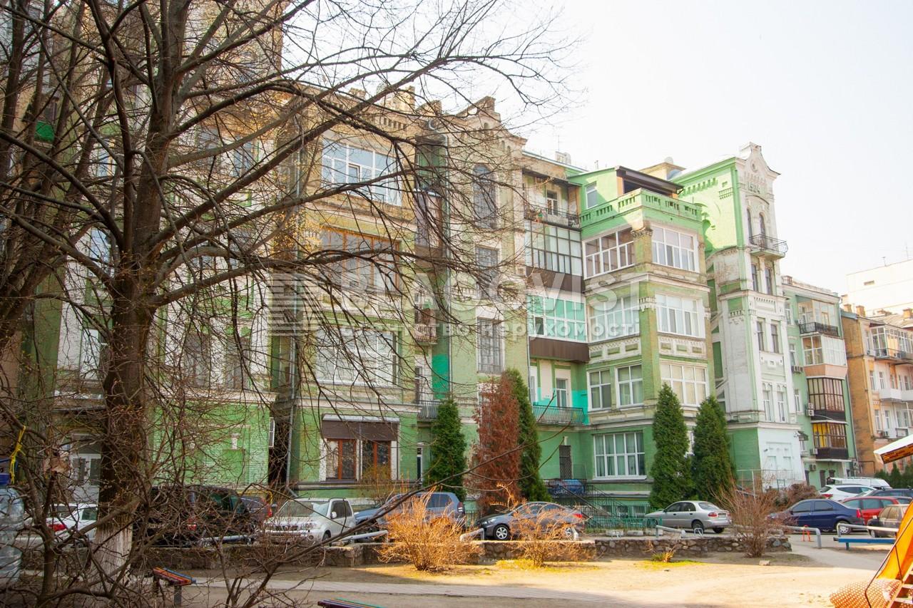 Квартира A-108854, Большая Житомирская, 8б, Киев - Фото 15