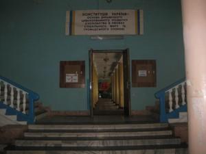 Нежилое помещение, Магнитогорская, Киев, C-104911 - Фото 4