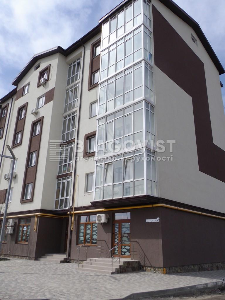 Квартира E-37393, Институтская, 45, Гатное - Фото 1