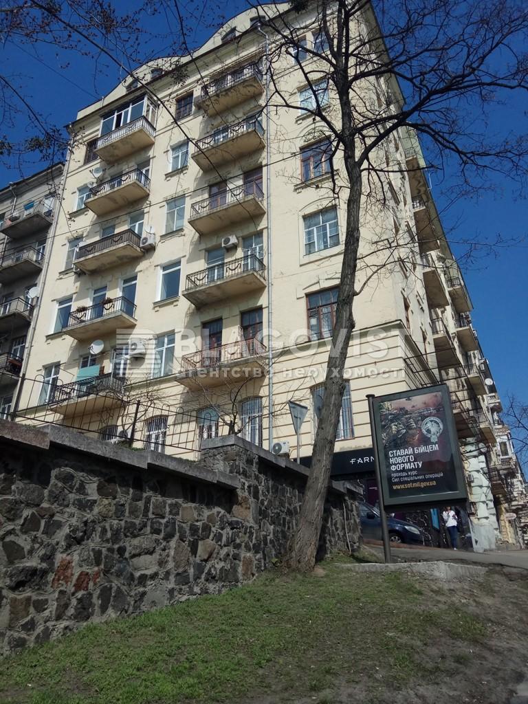 Квартира H-50338, Шелковичная, 36/7, Киев - Фото 1