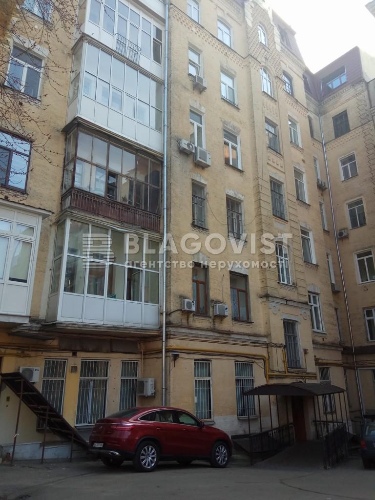 Квартира H-50338, Шелковичная, 36/7, Киев - Фото 2