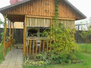 Дом Рожны, R-17064 - Фото 5
